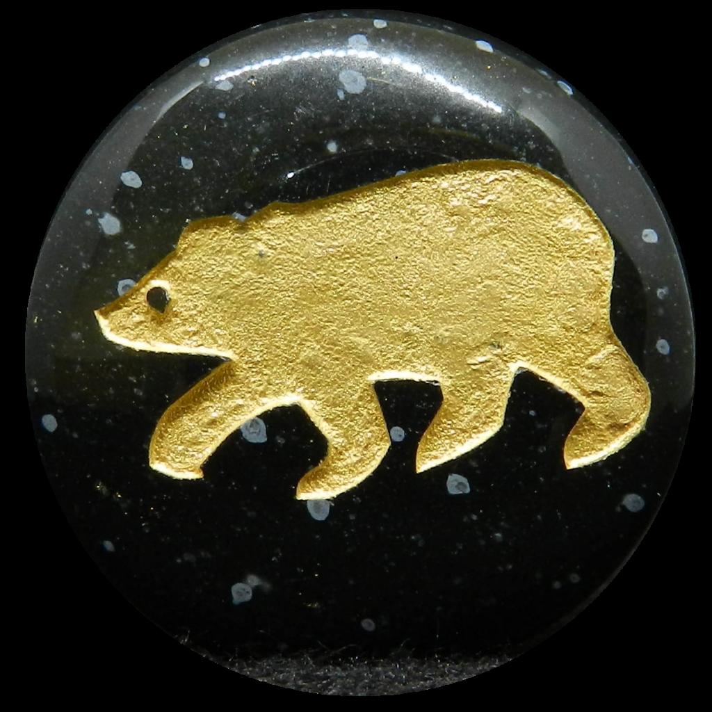 Obsidian penny carved bear