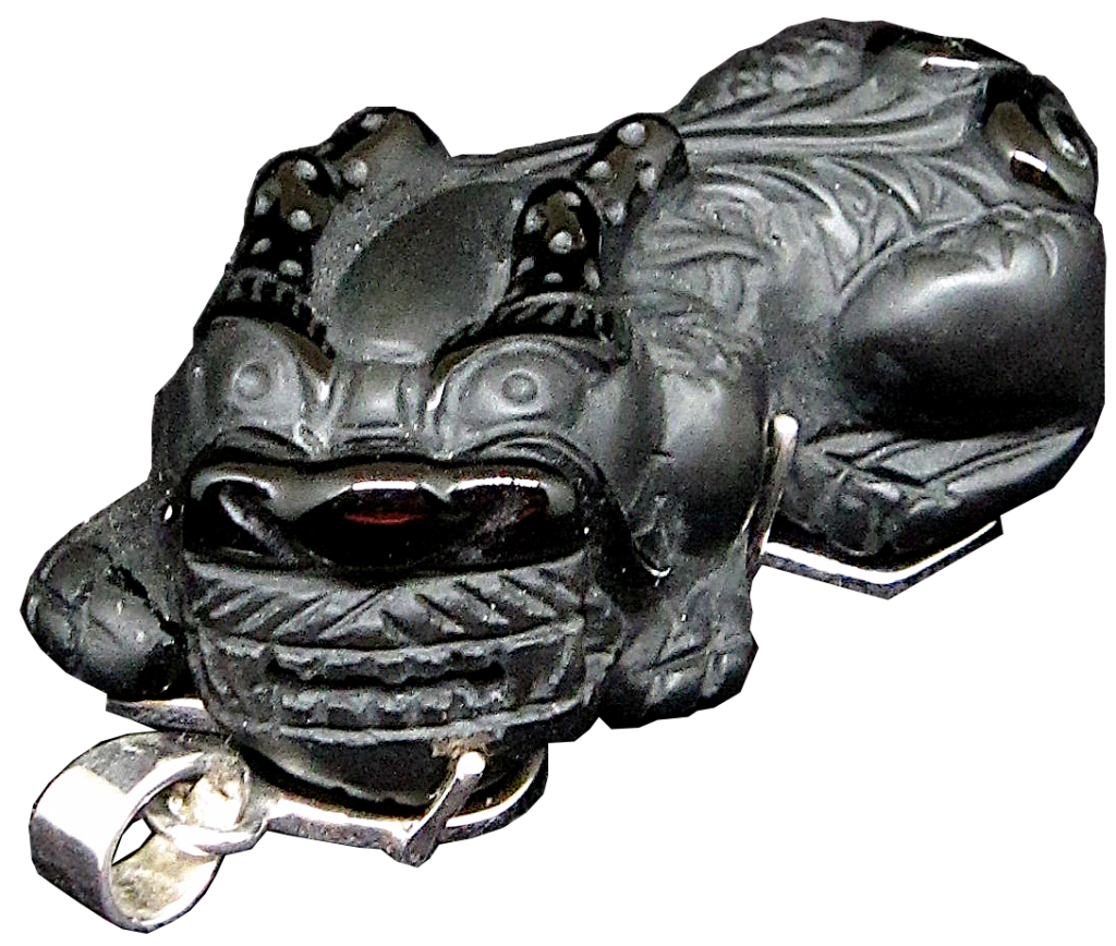 Carved Obsidian Dragon