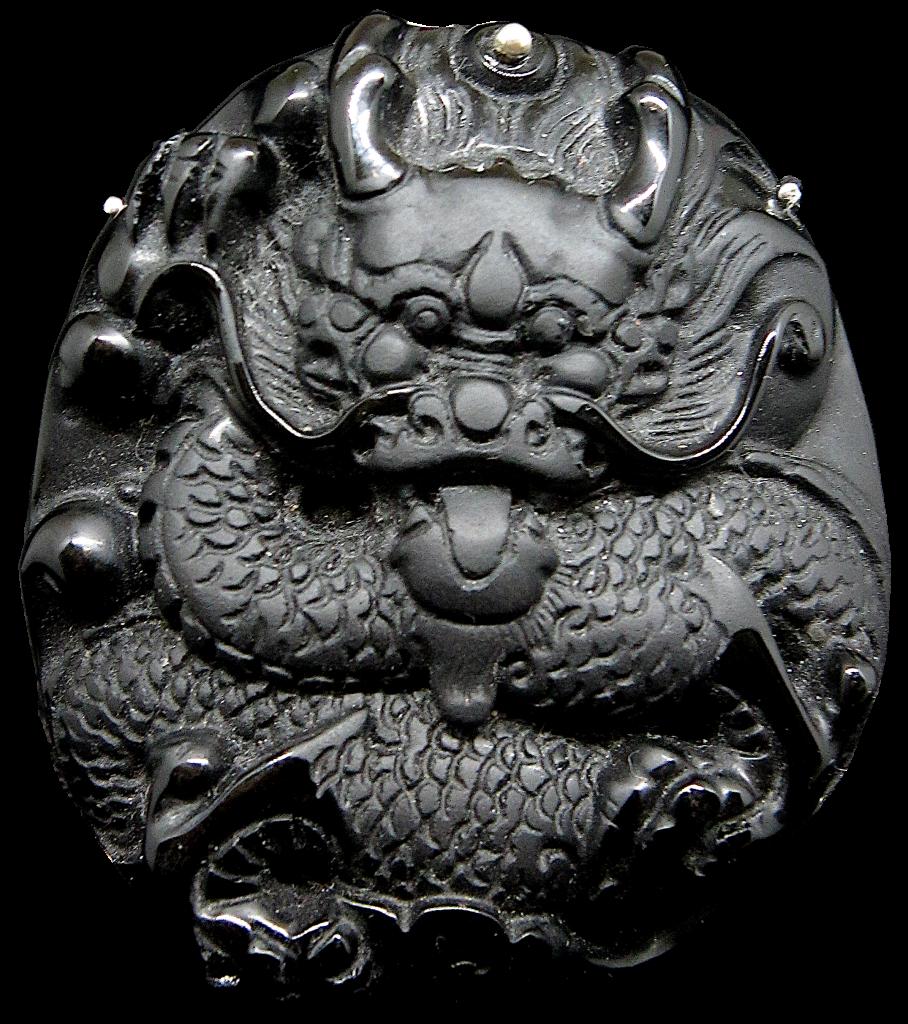 Carved Obsidian Dragon Pendant