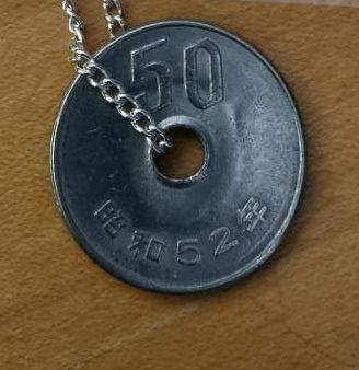 Asian coin 50 coin pendant